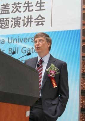 盖茨在清华大学的演讲全文
