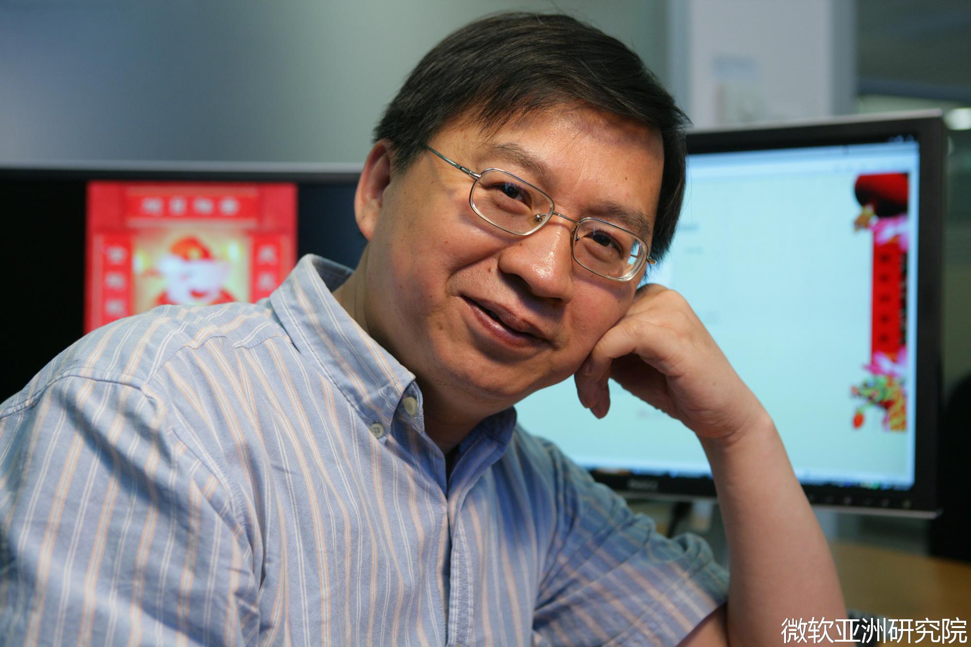 微软亚洲研究院首席研究员 周明
