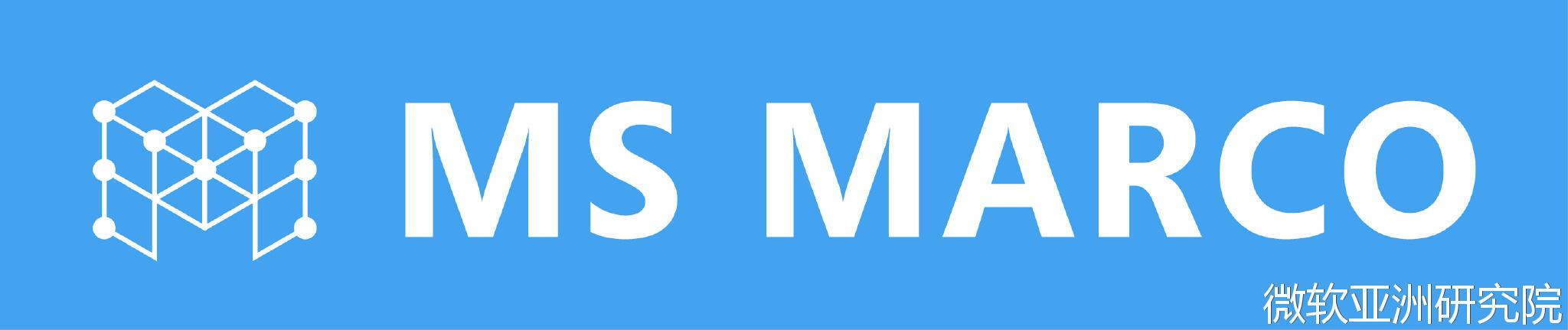 微软发布MS<wbr>MARCO数据集,提高计算机阅读理解能力