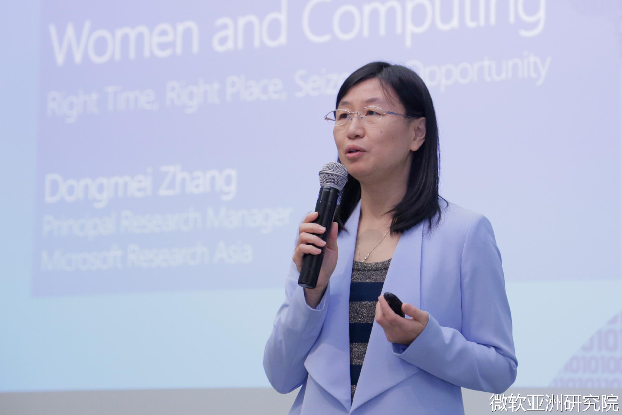 张冬梅 微软亚洲研究院首席研究员