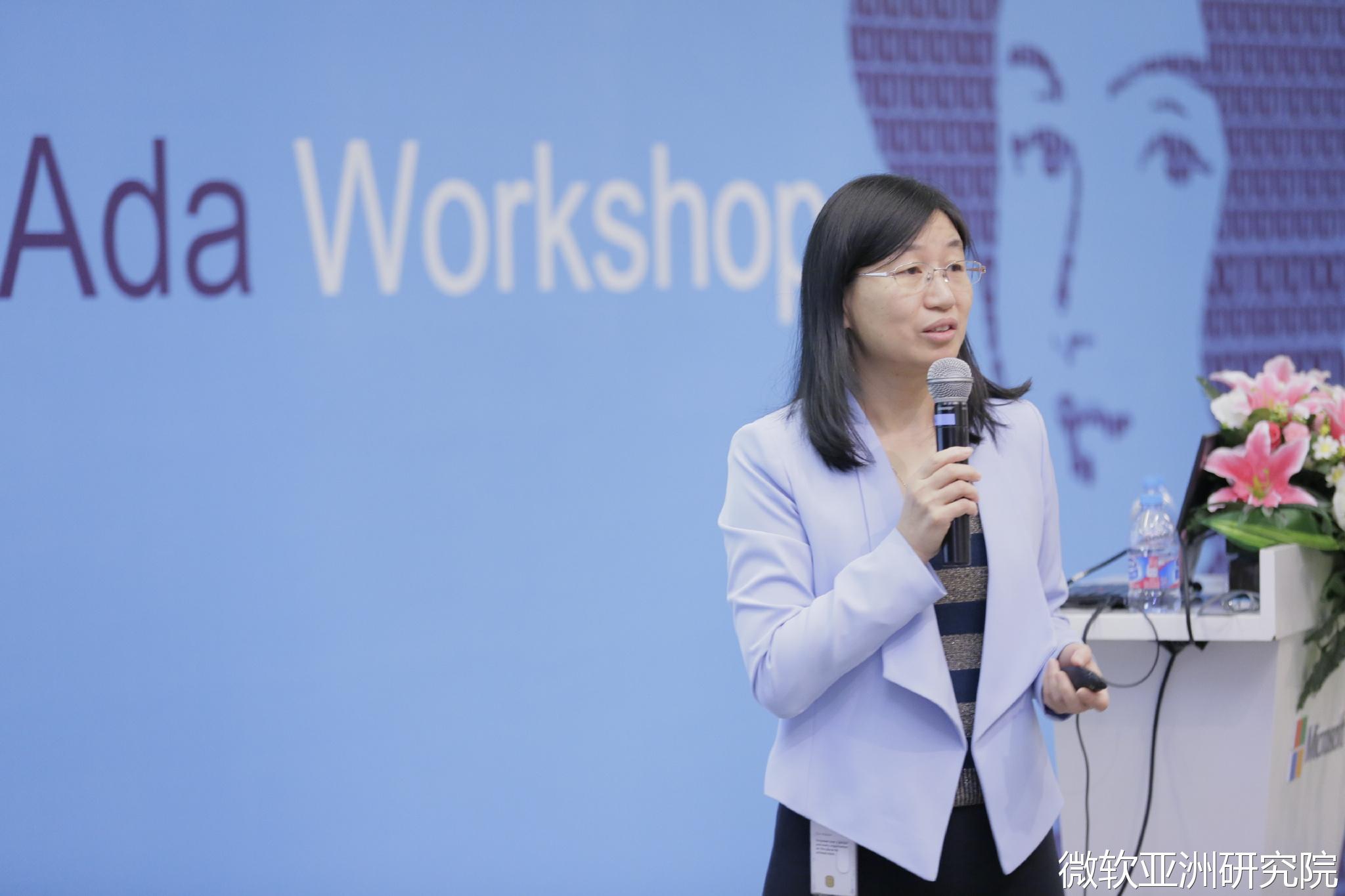 张冬梅:带领数据探索的梦之队