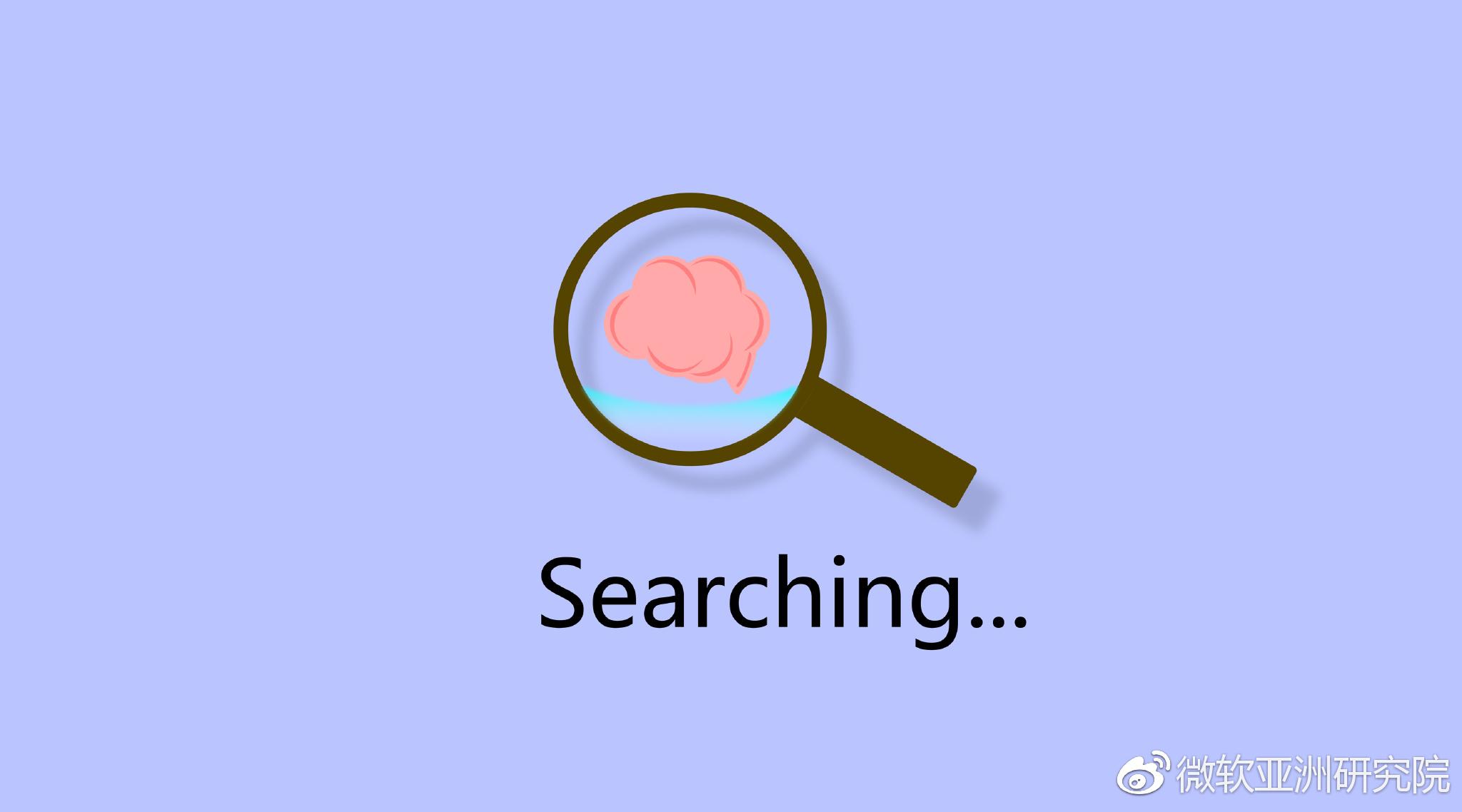 搜索_让搜索引擎更智能需要经历什么?
