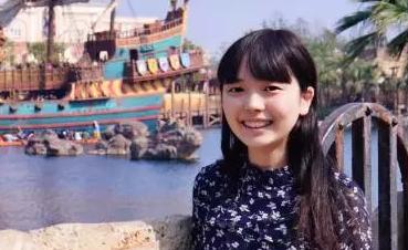 "Image for ""璨""然一笑——北大女孩成长在微软"