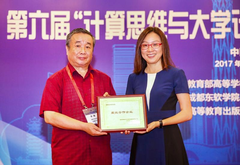 "Image for 微软亚洲研究院荣膺教育部教指委""最佳合作企业""奖项"