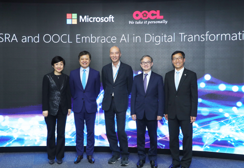 Image for 微软亚洲研究院携手东方海外航运,以人工智能推动数字化转型