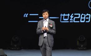 【2015年21世纪的计算】洪小文: 人工智能的时代