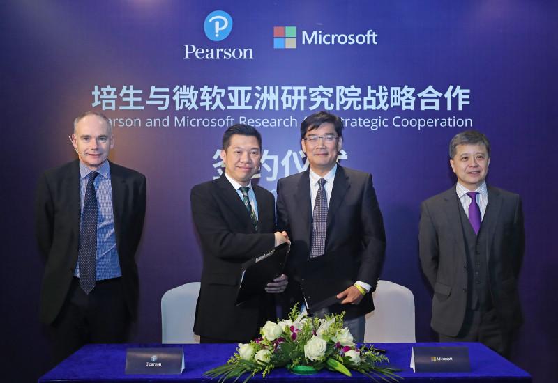 Image for 培生携手微软亚洲研究院,以人工智能技术赋能个性化学习
