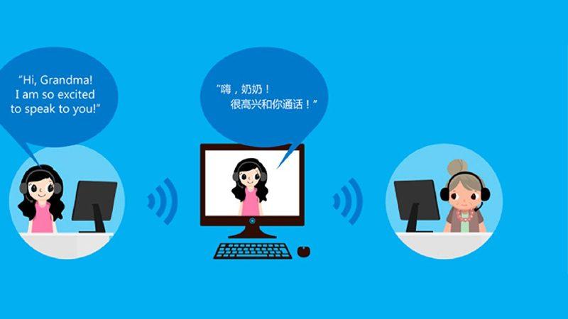 Skype Translator实时语音翻译