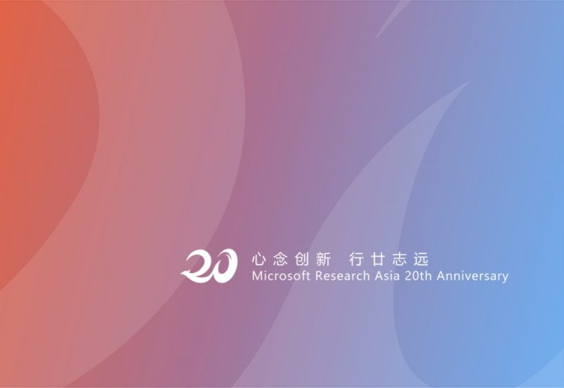 Microsoft Research Asia 20th Anniversary