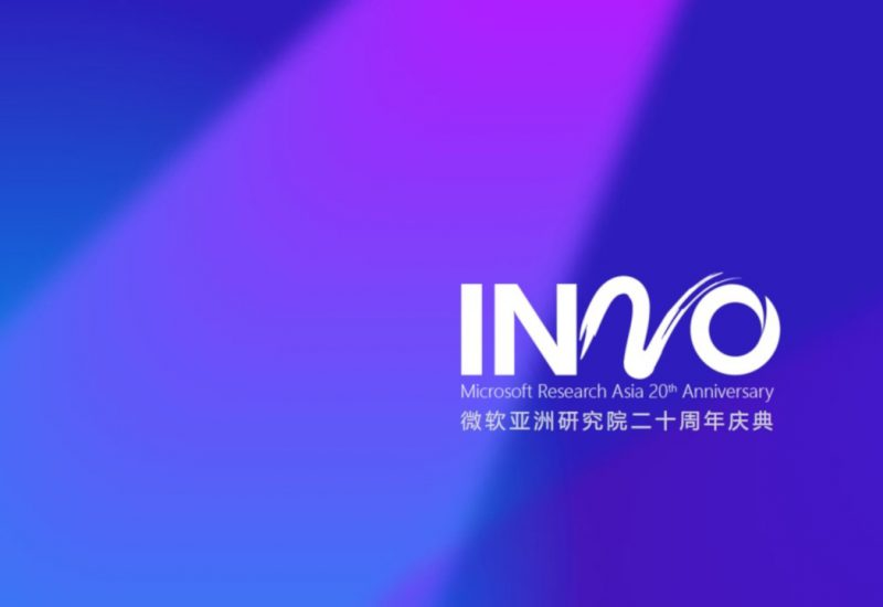 INNO: Microsoft Research Asia 20th Anniversary