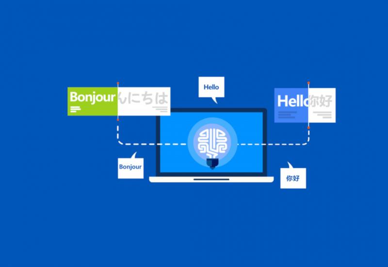 "<span style=""font-size:48px"">国际机器翻译大赛:<br />微软以8项第一成为冠军</span>"
