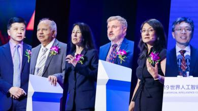 """2019世界人工智能大会&""""二十一世纪的计算""""大会看点一览"""