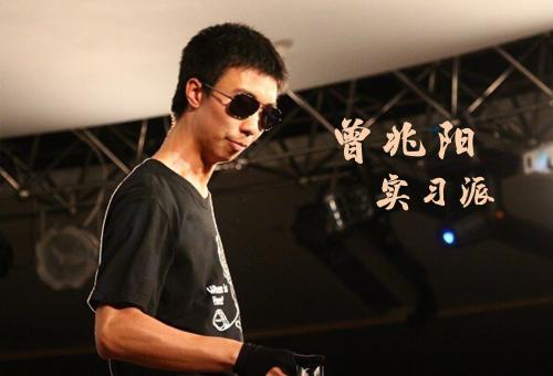 """Image for 曾兆阳: """"宝藏男孩""""的进阶之路"""