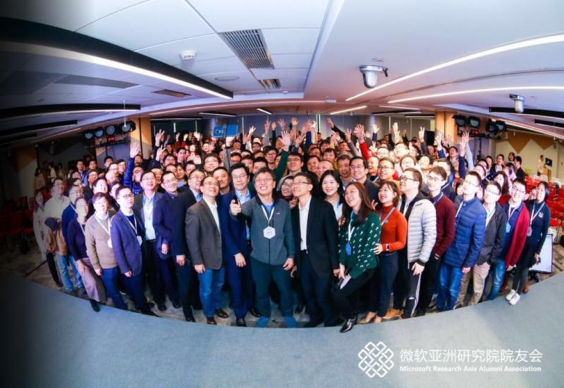 重逢,思享 | 微軟亞洲研究院院友共聚年度大会