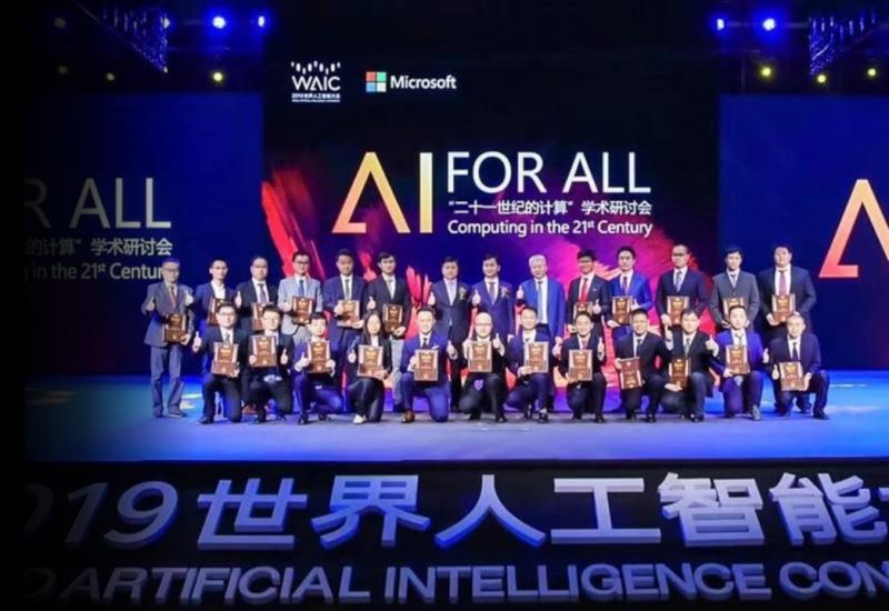 """微軟亞洲研究院第21届""""二十一世纪的计算""""大会在上海举办"""