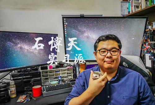 Image for 石博天:刺猬智能饲养博士的 MSRA 成长指南