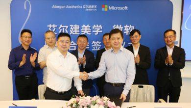 艾爾建美學中國與微軟中國宣布建立長期戰略合作關系