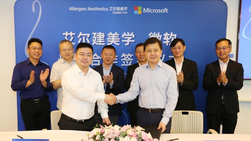 艾尔建美学中国与微软中国宣布建立长期战略合作关系
