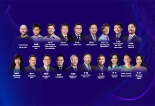 """Image for WAIC 2020""""人工智能予力永續未來""""微软论坛精彩全回顾!"""