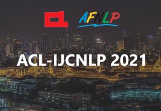 Image for ACL 2021   今年NLP的这些论文,你不能错过!