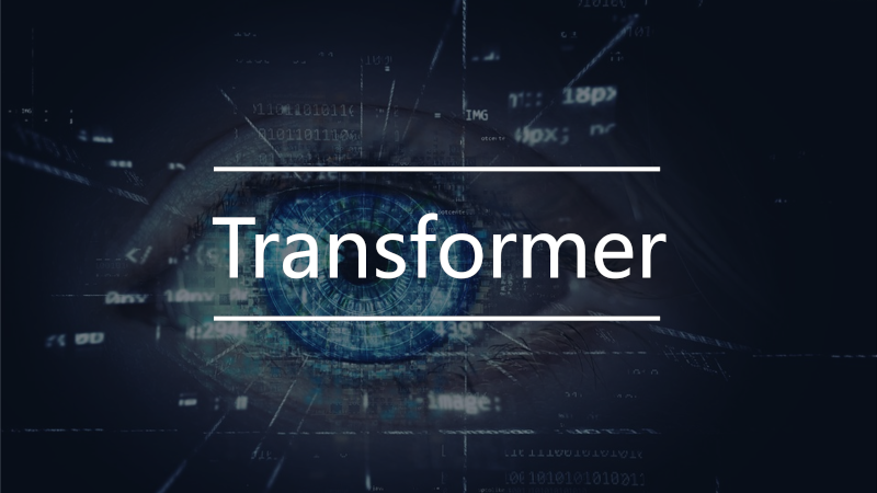 为何Transformer在计算机视觉中如此受欢迎?